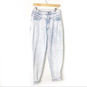 Vintage | Blue Marine 80's 90 Light Wash Jeans 28